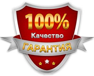 1401275794_kachestvo